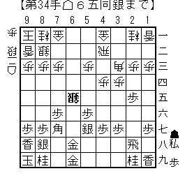 kifu20131231j