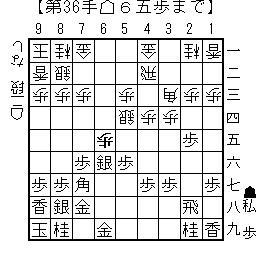 kifu20131231l