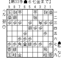 kifu20131231m