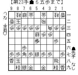 kifu20140103a2
