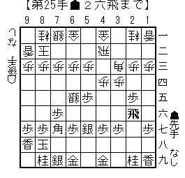 kifu20140103b2