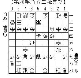 kifu20140103c2