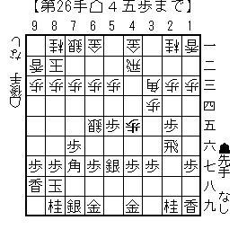kifu20140103c3