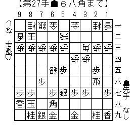 kifu20140103d