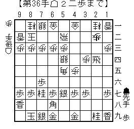 kifu20140103e