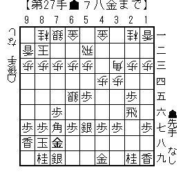 kifu20140103f