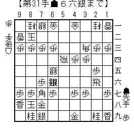 kifu20140103m