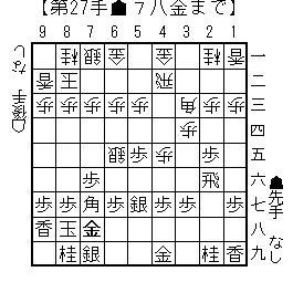 kifu20140103o