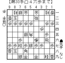 kifu20140103r