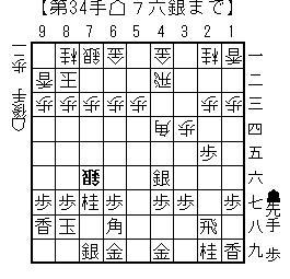 kifu20140103s