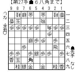 kifu20140103x