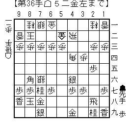 kifu20140103y