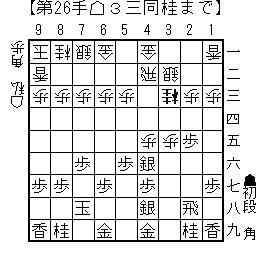 kifu20140107c