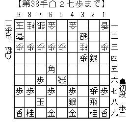 kifu20140107f