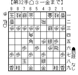 kifu20140107k