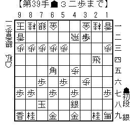 kifu20140107l