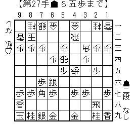 kifu20140108c