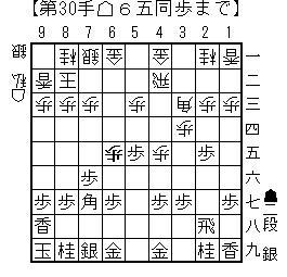 kifu20140108d