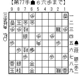 kifu20140108j