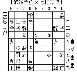 kifu20140108k