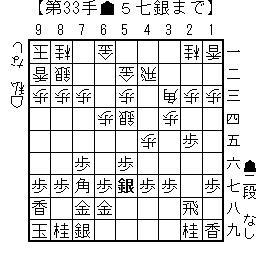 kifu20140108m