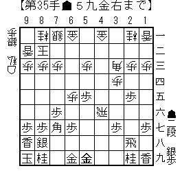kifu20140108u
