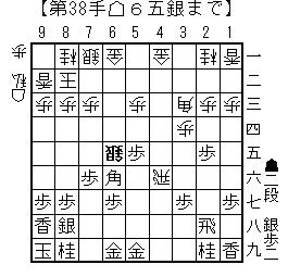 kifu20140108x