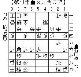 kifu20140111c