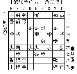 kifu20140111g
