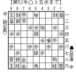kifu20140111h