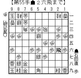 kifu20140111k