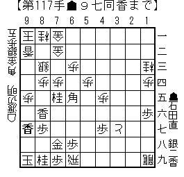 kifu20140111p