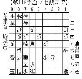 kifu20140111q