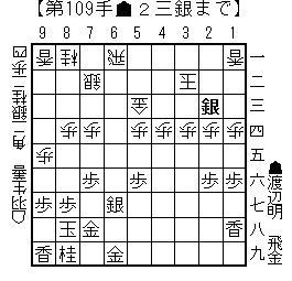 kifu20140113d