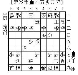 kifu20140115bb
