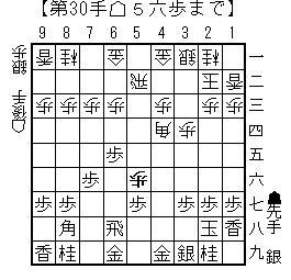 kifu20140115cc