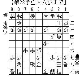 kifu20140115f