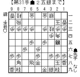 kifu20140115g