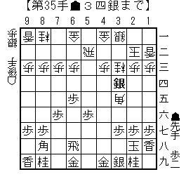 kifu20140115hh