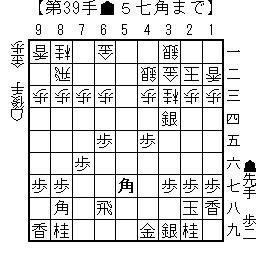 kifu20140115i