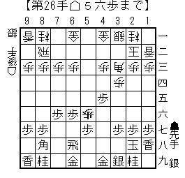 kifu20140115j