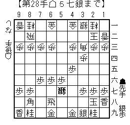 kifu20140115k