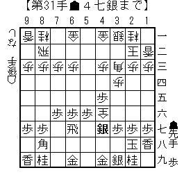 kifu20140115m