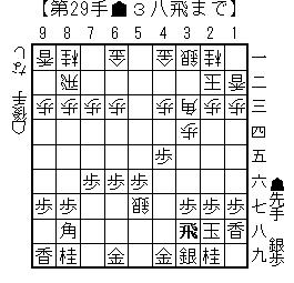 kifu20140115r
