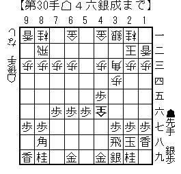 kifu20140115u