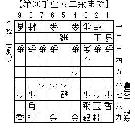 kifu20140115x