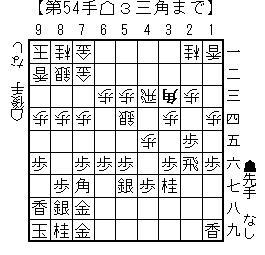 kifu20140116h