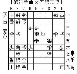 kifu20140116m