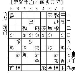 kifu20140117e