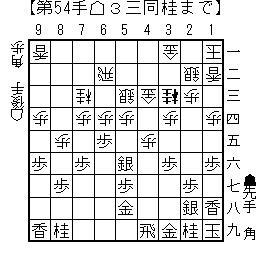 kifu20140117g